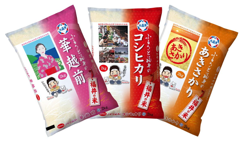 福井県米穀 福井米食べ比べセット(2Kg×3袋)
