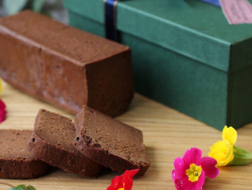 VIVANT(びばぁーん) チョコレートの贅沢テリーヌ(ハーフ)引換券