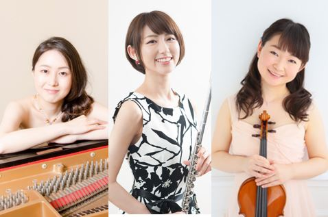 大人のためのプラネタリウム フルート・ヴァイオリン・ピアノの三重奏 ~春の風に乗せて~