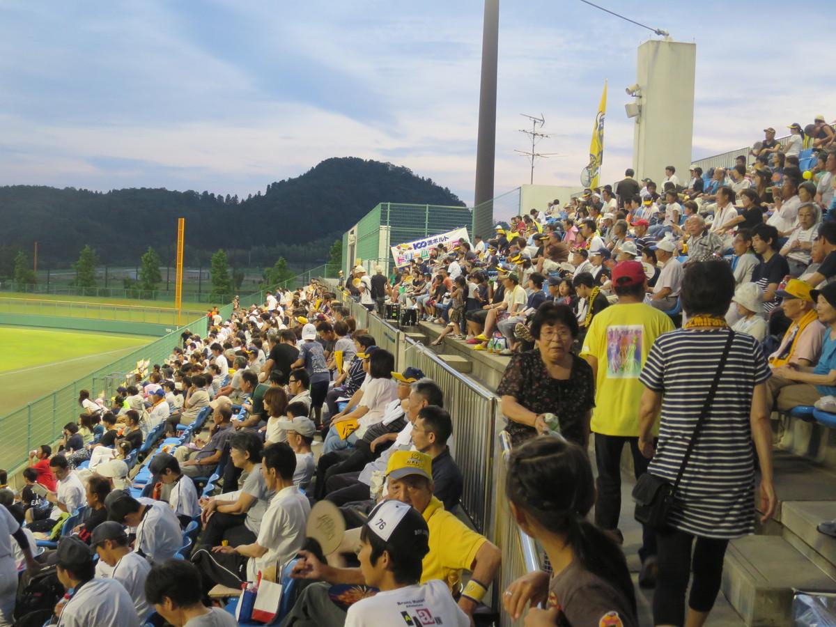福井ミラクルエレファンツ 2018ホーム公式戦ペアご招待券