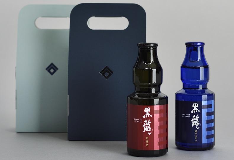 黒龍酒造 サケキャリー 出会いの酒(150ml×2本セット)