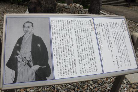 「西郷どん」で話題! 福井の偉人・橋本左内の○○○○○○が護国神社に登場したよ。