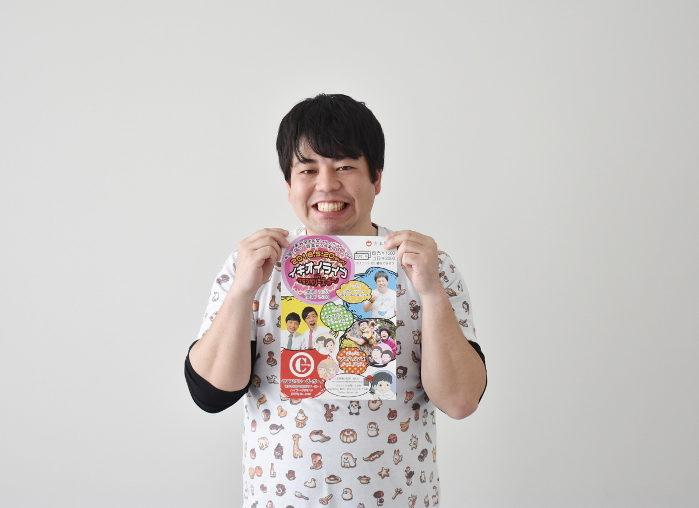 【動画あり】飯めしあがれこにおさん。福井が生んだ愛らしすぎるお笑い芸人が、5/20に美容室でライブ?!するって。