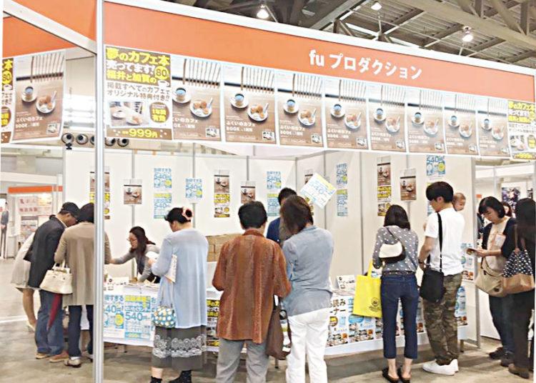 5月26日、27日は ふくいオトナ博へ! ふーぽ(fuプロ)ブースで特典あるよ。