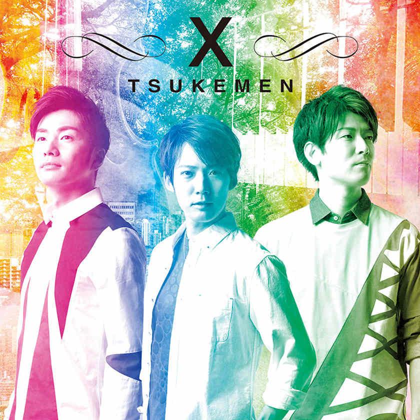 """【5/26(土)開催】TSUKEMEN LIVE 2018 """"X""""ペアチケット3組にプレゼント"""