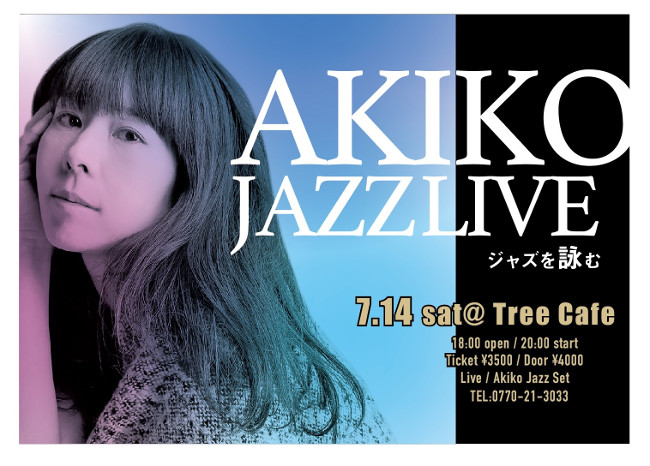 akiko Jazz Live