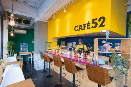 CAFÉ52(カフェ ゴジュウニ)