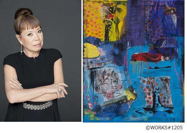 鯖江市まなべの館企画展 コシノヒロコ展 COLORS -アートとファッションの世界-
