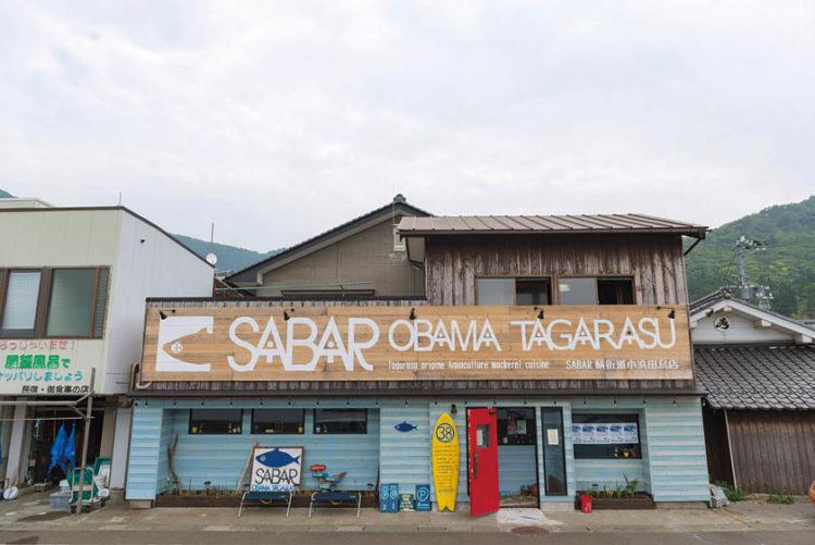 ここ最近オープンしたお店を3店紹介します! ~ SABAR(小浜市)、やすぎ家(福井市)、京町Y・Y(福井市) ~