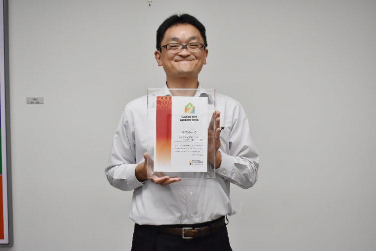福井生まれのボードゲーム「かたろーぐ」が、『グッド・トイ』受賞! あらためてその面白さをルポします。