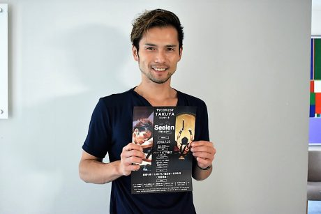 見逃すな! 国際的に大活躍するタイコニスト・TAKUYAが23日夜に坂井市でライブするよ!!!