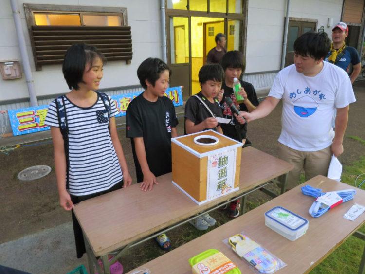 住みます芸人こにおが、地元おおい町名田庄の三重地区で、司会のお仕事をしてきましたよ!
