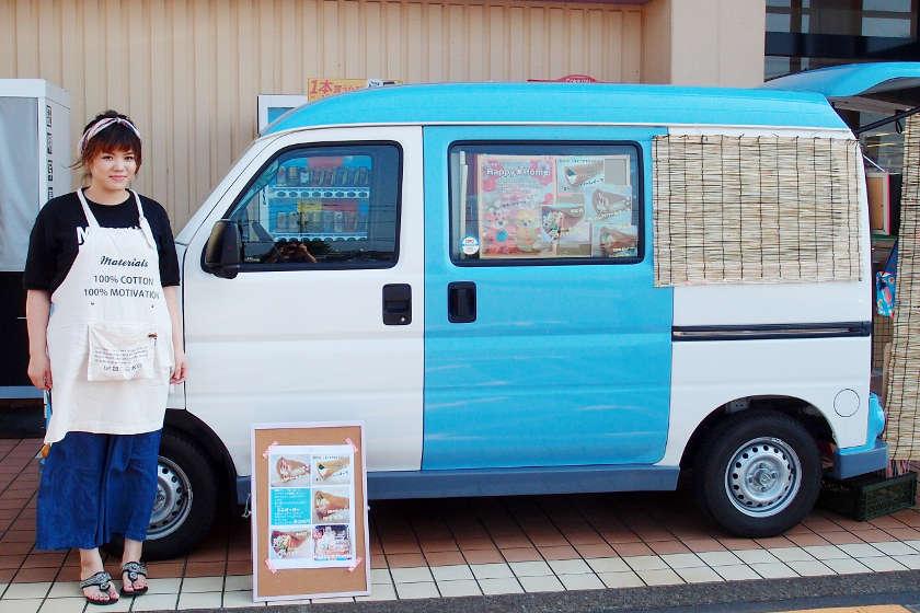 福井で感じるウチナー! キッチンカー「Happy★Home」で、沖縄おやつ「ぽーぽー」をオーダーしよう。