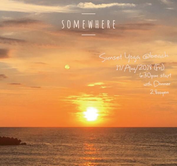 beach sunset yoga with dinner 福井の旬な街ネタ 情報ポータル