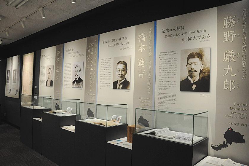 福井県教育総合研究所 教育博物館 サブ画像