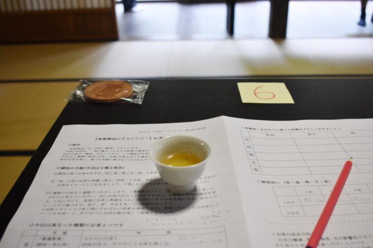 お茶にちなんだ、やんごとない遊び「茶歌舞伎」とは? 敦賀で体験してきましたよ。