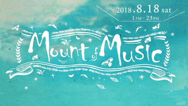 Mount of Music2018