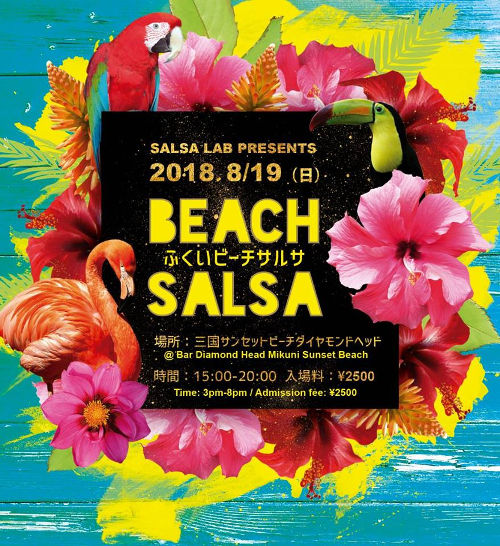 Fukui Beach Salsa 2018