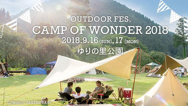 Camp Of Wonder 2018