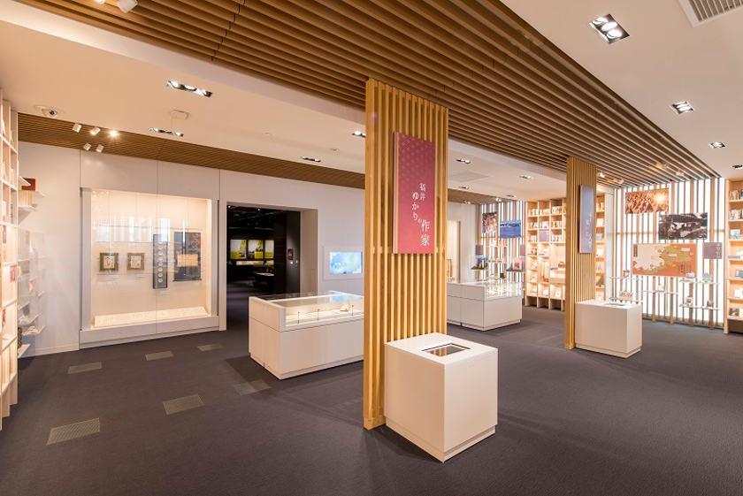 福井県ふるさと文学館 サブ画像