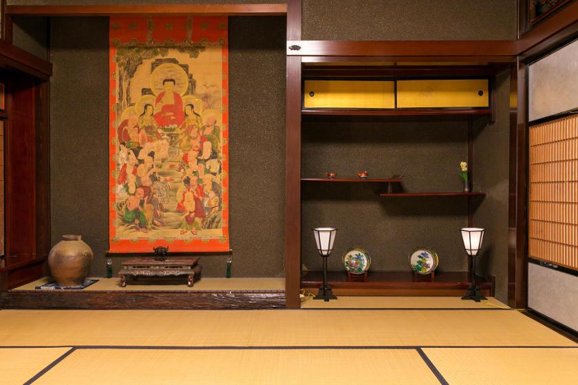 越前茶房 和樂 サブ画像