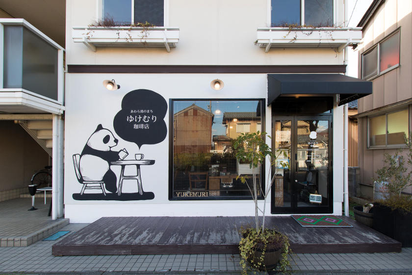 ゆけむり珈琲店 COFFEE&BAKES メイン画像
