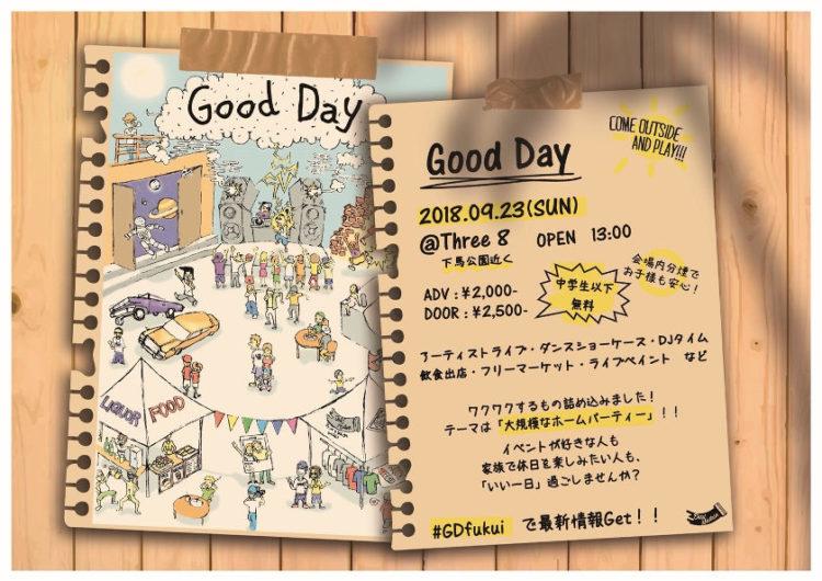 福井の野外パーティー Good Day