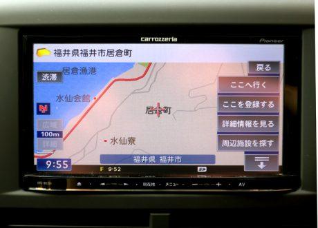 【メディアポリス】「福井市居倉町(いくらちょう)」について、中島みゆき様がラジオで情報募集していましたよ。