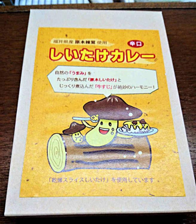 【住みます芸人日記】こにおが、福井県鯖江市の「菓子工房ポコアポコ」で単独トークライブしたよ♪
