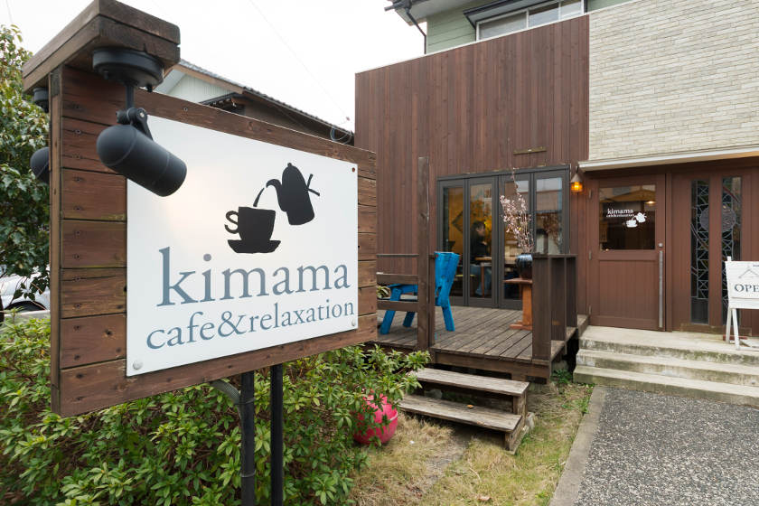 cafe&relaxation kimama サブ画像