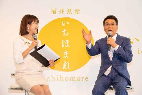 """朗報! """"いちほまれ専属""""は今年も小尾アナで継続。今後も福井のPRをよろしくお願いします。"""
