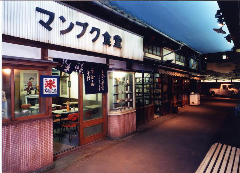 福井県立歴史博物館 サブ画像