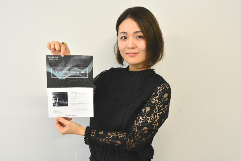 ついに! テクノ法要×ヒナタカコさんのコラボ作品が配信スタート! 発売記念ライブもあるよ。