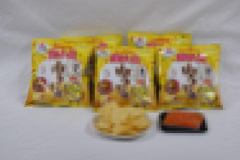 福井県のご当地ポテチ再び! 果たして今回は何味? 10月29日(月)発売。
