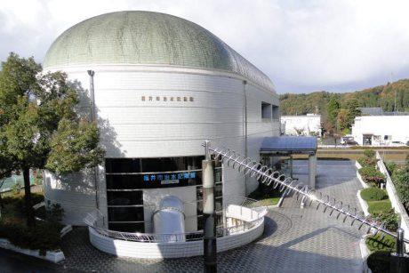福井市治水記念館