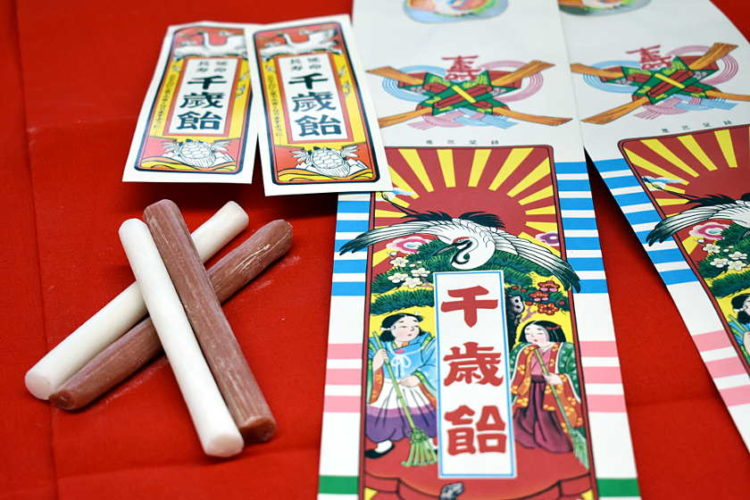 祝・七五三!越前市の朝倉製菓で、千歳飴づくりを見学してきたよ。