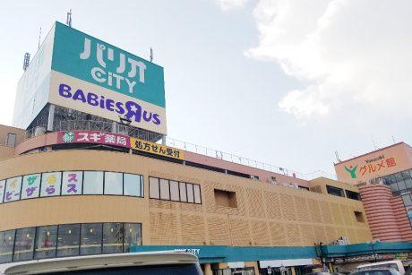 パリオCITY(福井市)に11月、平日女性1,000円で食べ放題の「ワールドビュッフェ」がオープンするって。【ちょいネタ】