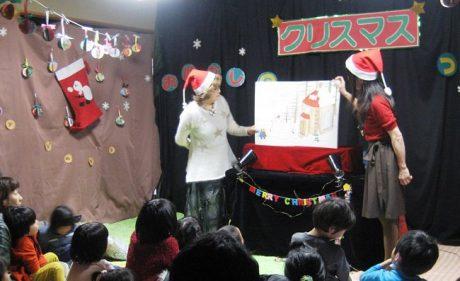 クリスマスおはなしのつどい(福井市立図書館)