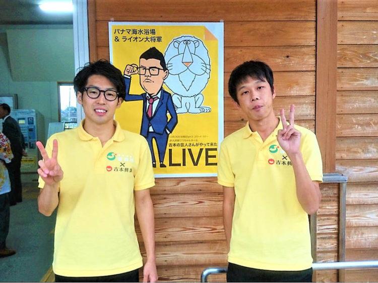 テンションあげぽよ! 坂井市の「JR丸岡駅」で住みます芸人に会える!【住みます芸人日記】