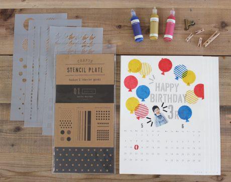 『2019オリジナルカレンダー』づくり ワークショップ(12/15)