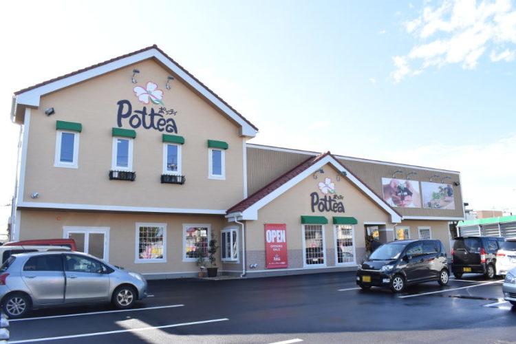 11/9(金)にオープンしたばかりの福井市の雑貨屋「Pottea(ポッティ)」の店内をぐるりと見てきたよ。