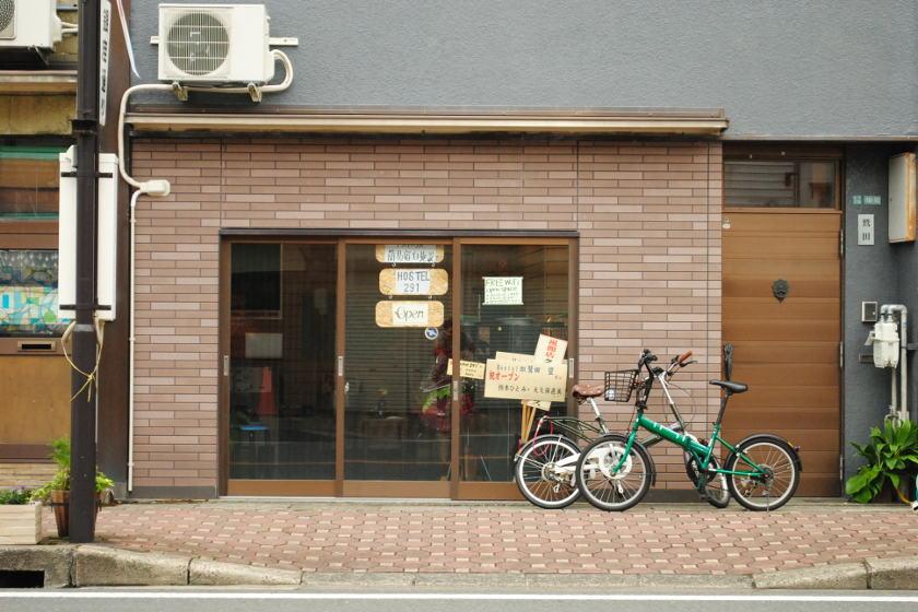 待望のゲストハウスが越前市にオープン! 旅のお宿に「Hostel 291」を。