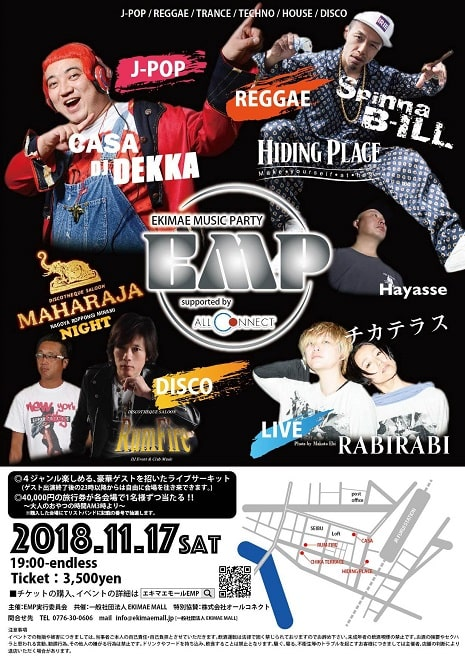 EMP(Ekimae Music Party)
