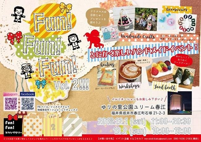 Fun!Fun!Fun!Vol.2!!!