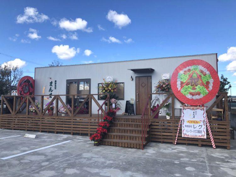 トレーラーハウスで営業中! 21日までプレオープンしてる「農家食堂まんま」(福井市河増町)は、ご飯おかわり自由だって。
