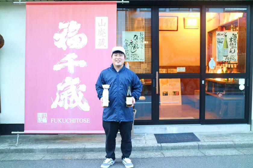 祝!「調味料選手権2018」入賞。 田嶋酒造(福井市)の「みりんちゃん」はホントにまろやかで濃厚です。