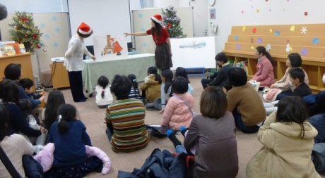 わくわく☆クリスマス(桜木図書館)