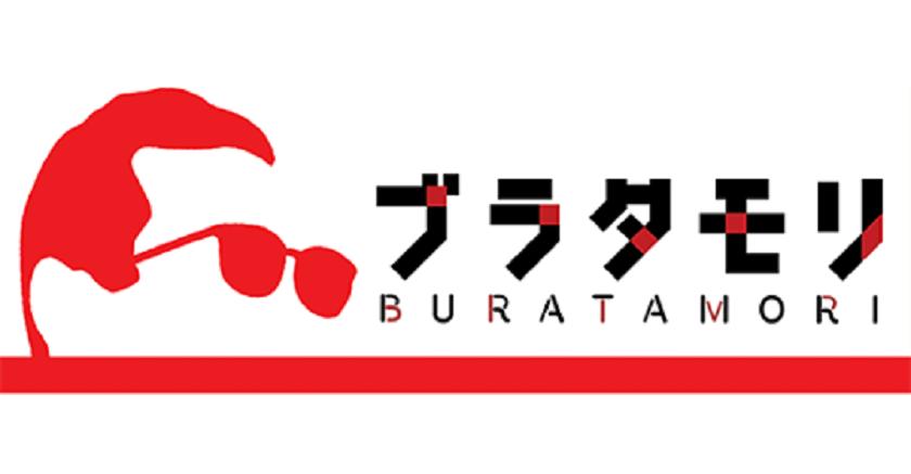 続報! ブラタモリ福井編が12月8日(土)放送決定だって!!【ちょいネタ】