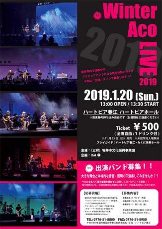 WINTER ACO LIVE 2019
