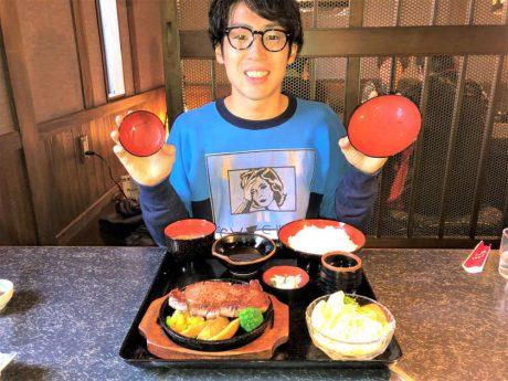 肉の横綱「若狭牛」を、レストラン朱雀でいただこう!【住みます芸人日記】